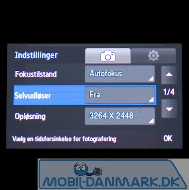 Samsung-S8300-ultraTOUCH-17.jpg