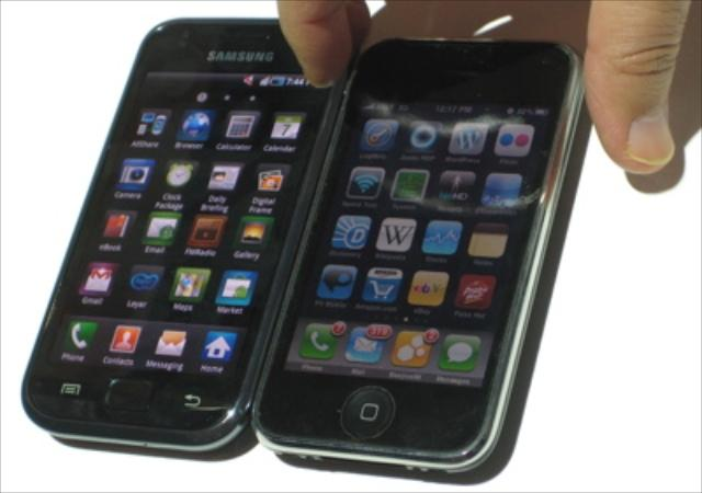 Galaxy S ved siden af iPhone